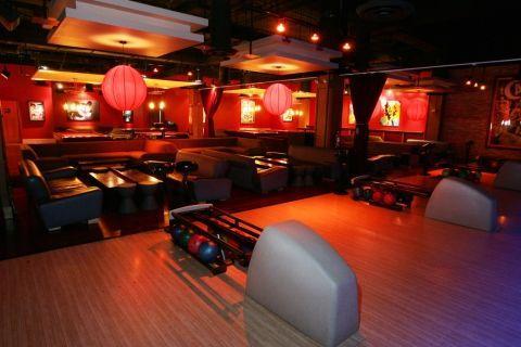 bowling de villefranche sur sa ne bowling villefranche. Black Bedroom Furniture Sets. Home Design Ideas